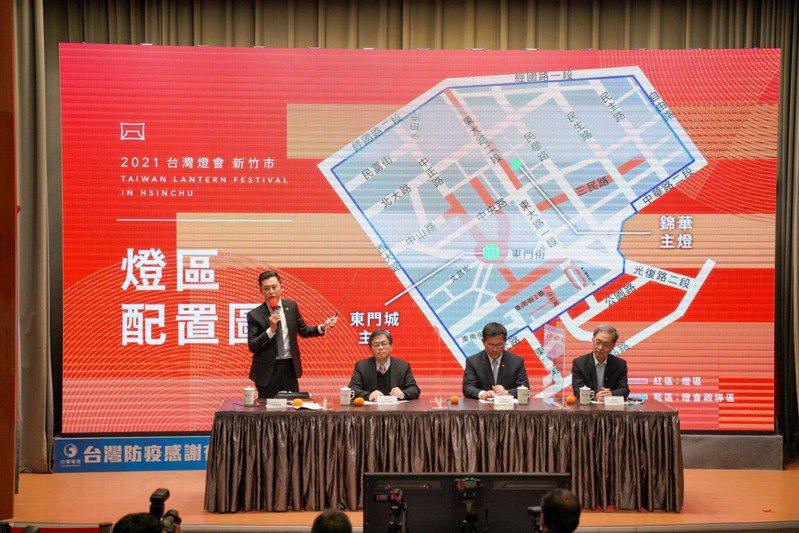 防疫優先! 新竹市長林智堅偕行政院、交通部同宣布停辦2021台灣燈會 。圖/竹市府提供