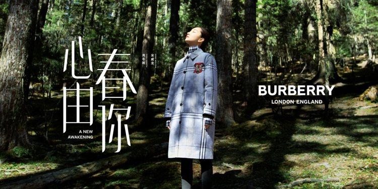 周冬雨和導演曾國祥再度合作,演出BURBERRY農曆新年微電影「心春由你」。圖/...