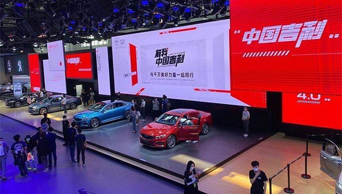 吉利汽車集團與騰訊將合作開發智慧座艙、自動駕駛等進行全方位戰略開發合作。(圖/取...
