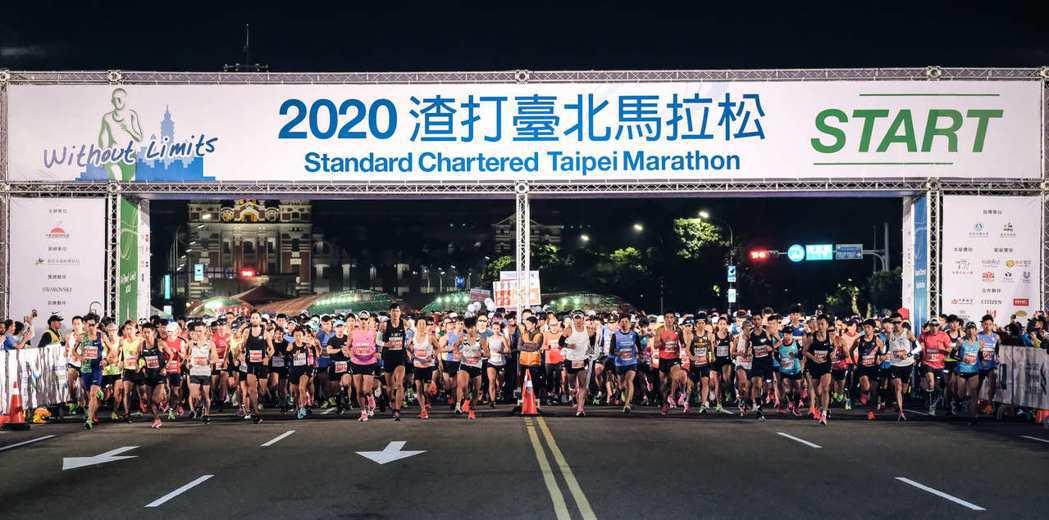 渣打馬拉松去年吸引上萬跑者,今年受新冠肺炎疫情影響臨時取消。圖/渣打馬拉松提供