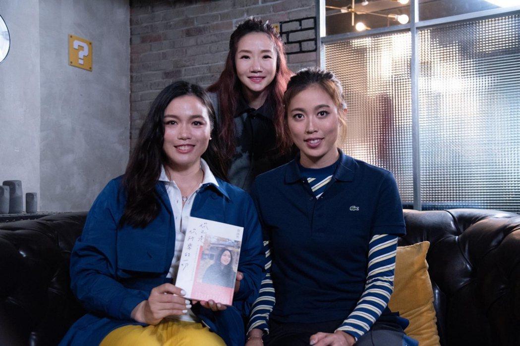台灣網壇姐妹花詹詠然(左)和詹皓晴(右)日前上「陶口秀」。圖/泰坦星文創提供