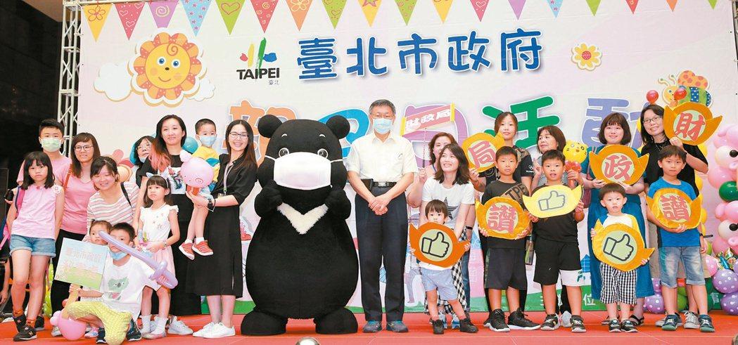 台北市在2020縣市幸福指數大調查中,政府統計數據為全台第一,加計民調成績,以總...