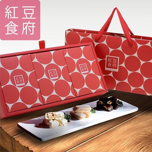 紅豆食府糖果禮盒(原味娃娃酥+花生牛軋糖+南棗核桃糕),原價680元、Yahoo...