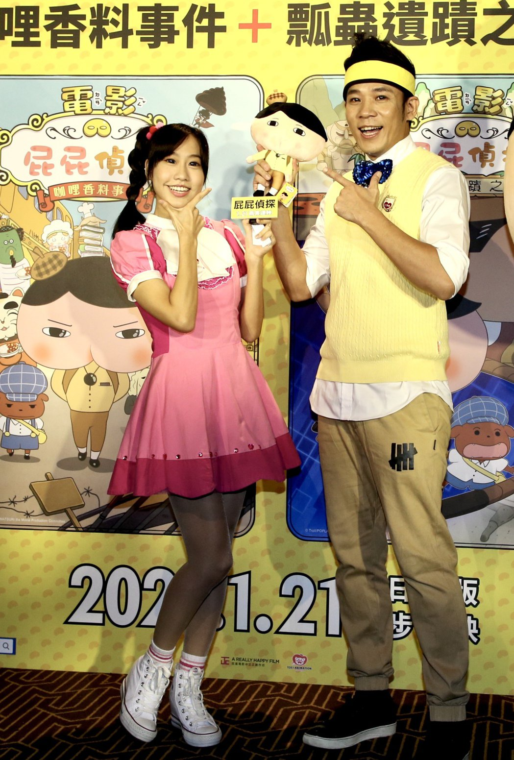 香蕉哥哥和天竺鼠姐姐與台下小朋友互動「搜查遊戲」。記者林俊良/攝影