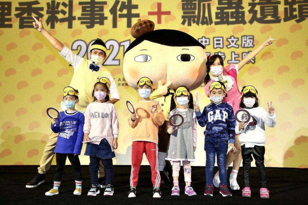 電影版「屁屁偵探」將於1月21日正式上映。記者林俊良/攝影