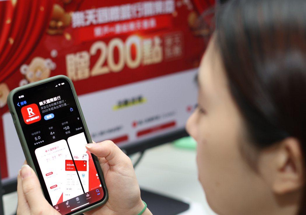 台灣首家純網銀正式開張,樂天國際銀行昨天宣布正式對外開業,同時推出台幣7天高利定...