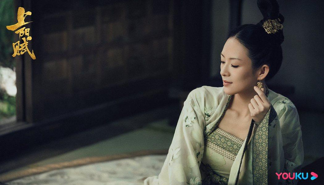 章子怡主演的首部電視劇「上陽賦」。 圖/擷自上陽賦微博