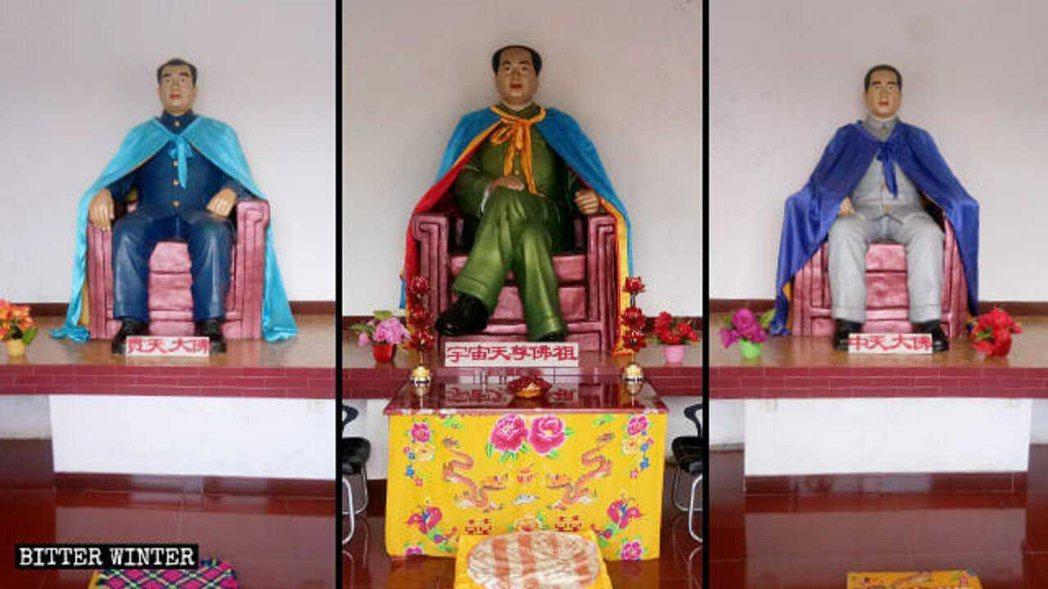 圖為中國河南省汝州市的毛澤東廟,正中央的塑像為「宇宙天尊佛祖毛澤東」,左為「中天...