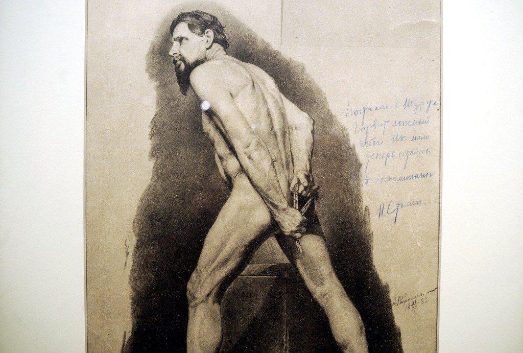 圖為2009年莫斯科的史達林誕辰130週年紀念特展,展出的史料檔案之一。展覽主題...