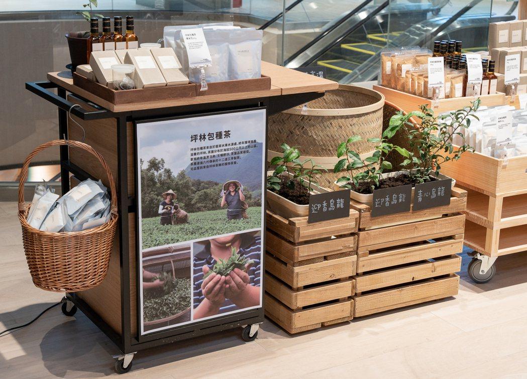 MUJI無印良品新店門市開幕,導入「聯連市」市集概念,推出坪林包種茶相關產品。圖...