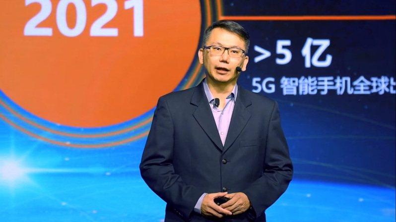 聯發科技副總經理暨無線通訊事業部總經理徐敬全預估今年5G手機將倍增至5億支。 圖/聯發科提供