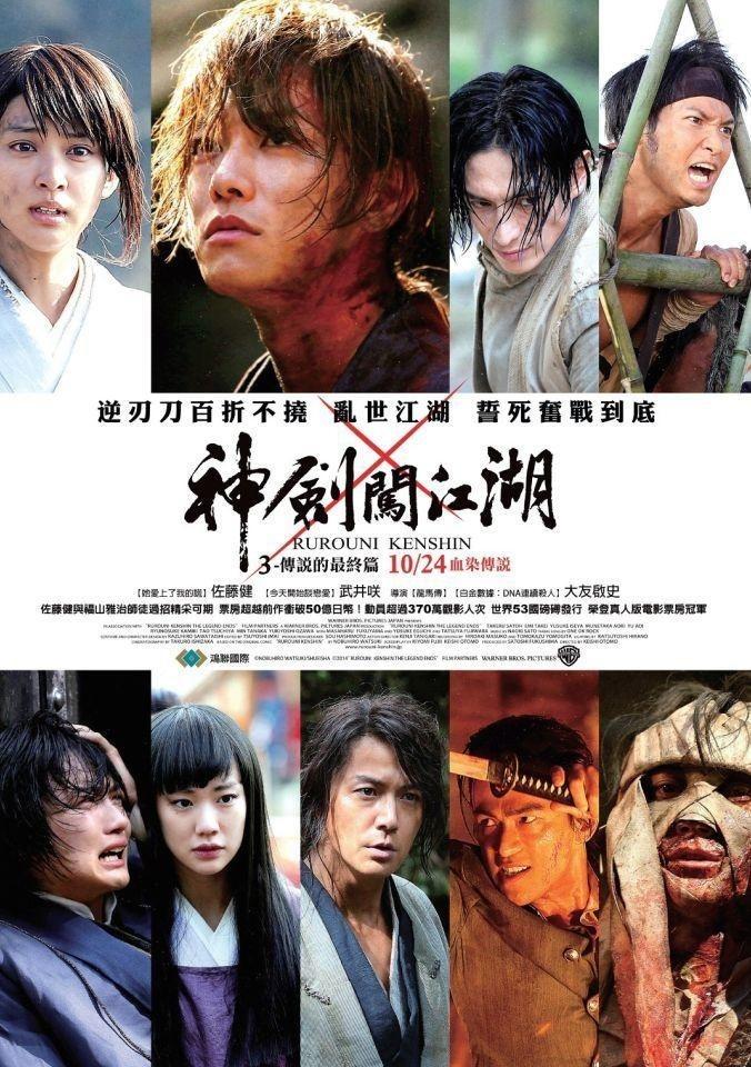 「神劍闖江湖」電影版不論選角或改編都備受好評。圖/鴻聯國際提供