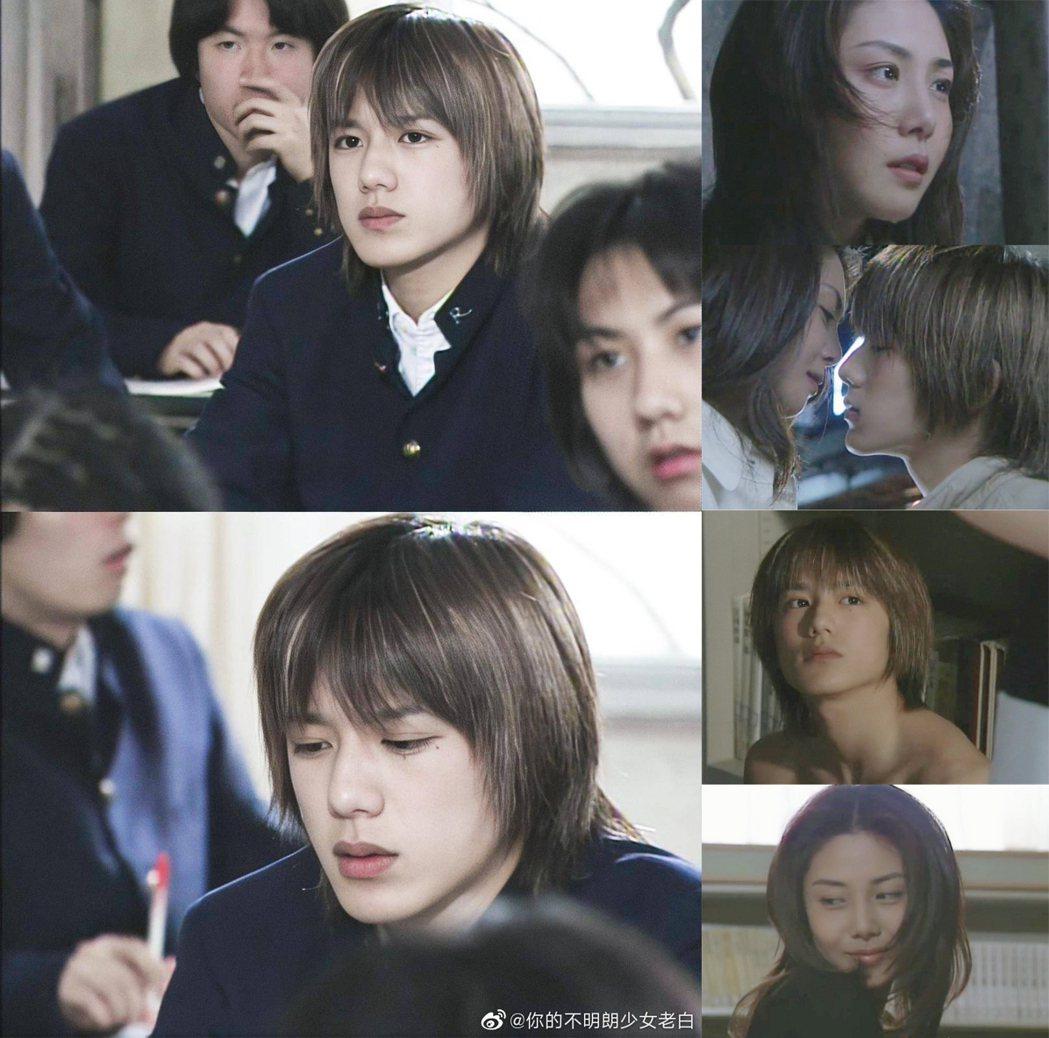 瀧澤秀明與松嶋菜菜子演出「魔女的條件」。圖/擷自微博