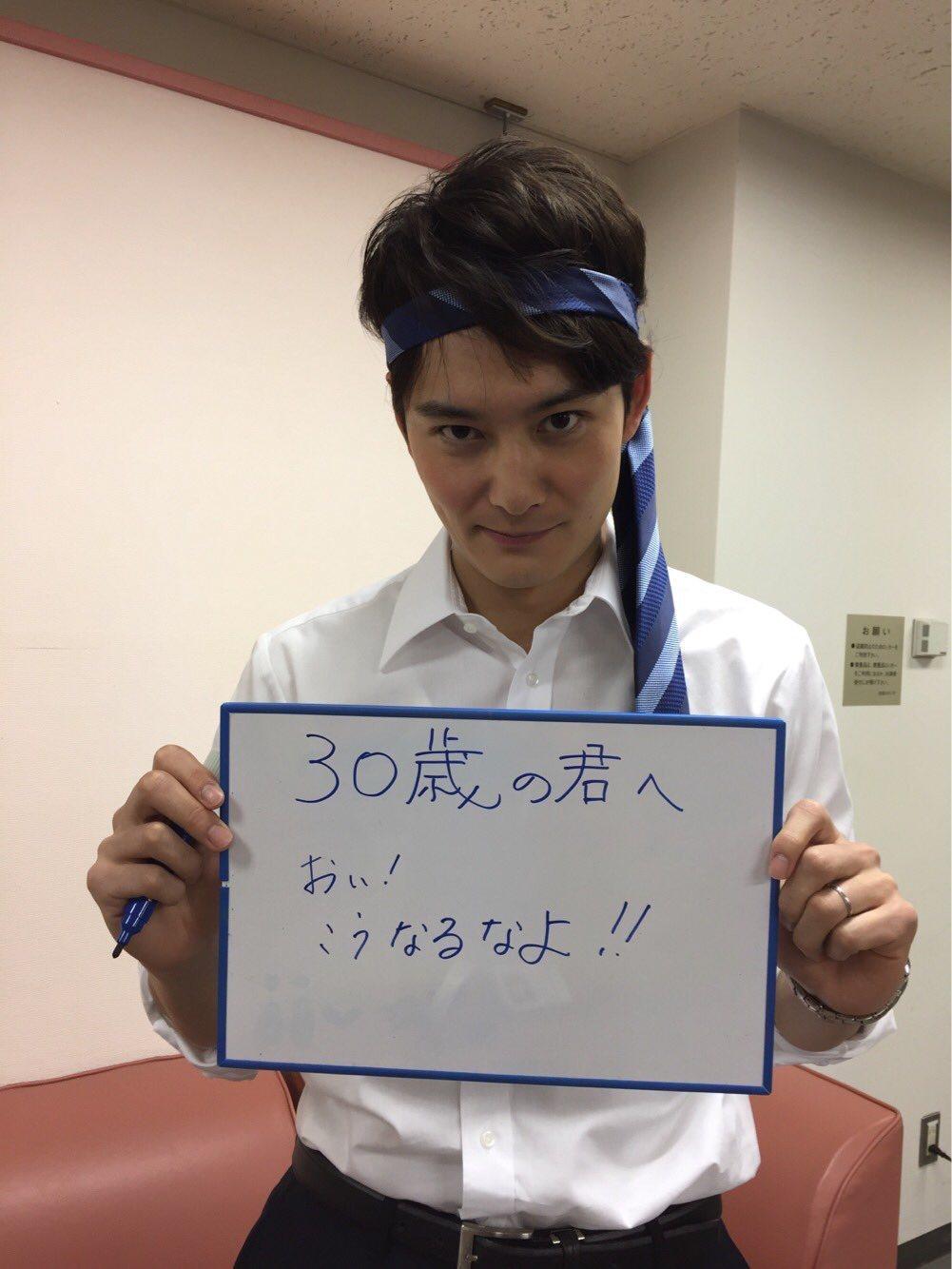 岡田將生演出《寬鬆世代又怎樣》。圖/擷自推特