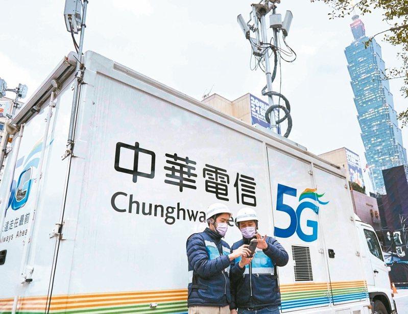 中華電信。 中華電信/提供