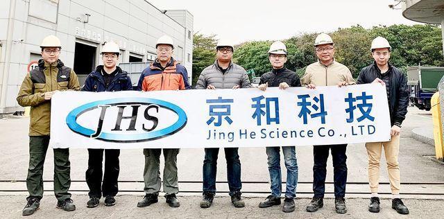 京和科技三環工圈,提升品質追求卓越,榮獲台灣持續改善競賽自強組專案改善類金塔獎。...