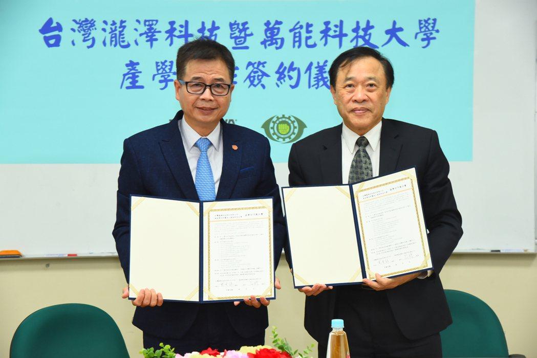 萬能科大莊暢校長(右)與台灣瀧澤科技戴雲錦總經理,代表雙方簽定產學MOU。 萬能...