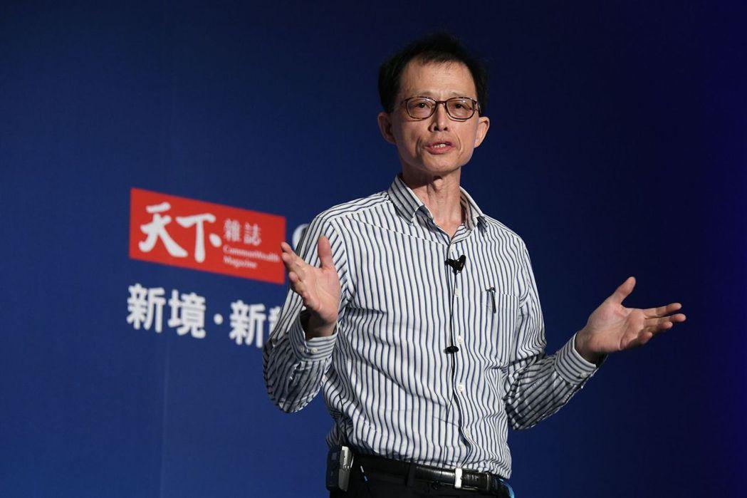 李長榮集團總裁李謀偉參與2021天下經濟論壇,並發表專題演講    天下雜誌/提...