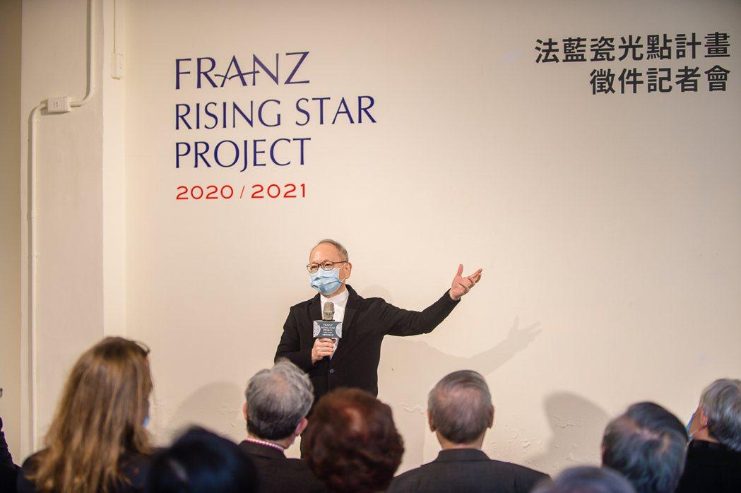 法藍瓷總裁陳立恒說:「透過光點計畫,創作者獲得更多交流機會。法藍瓷/提供