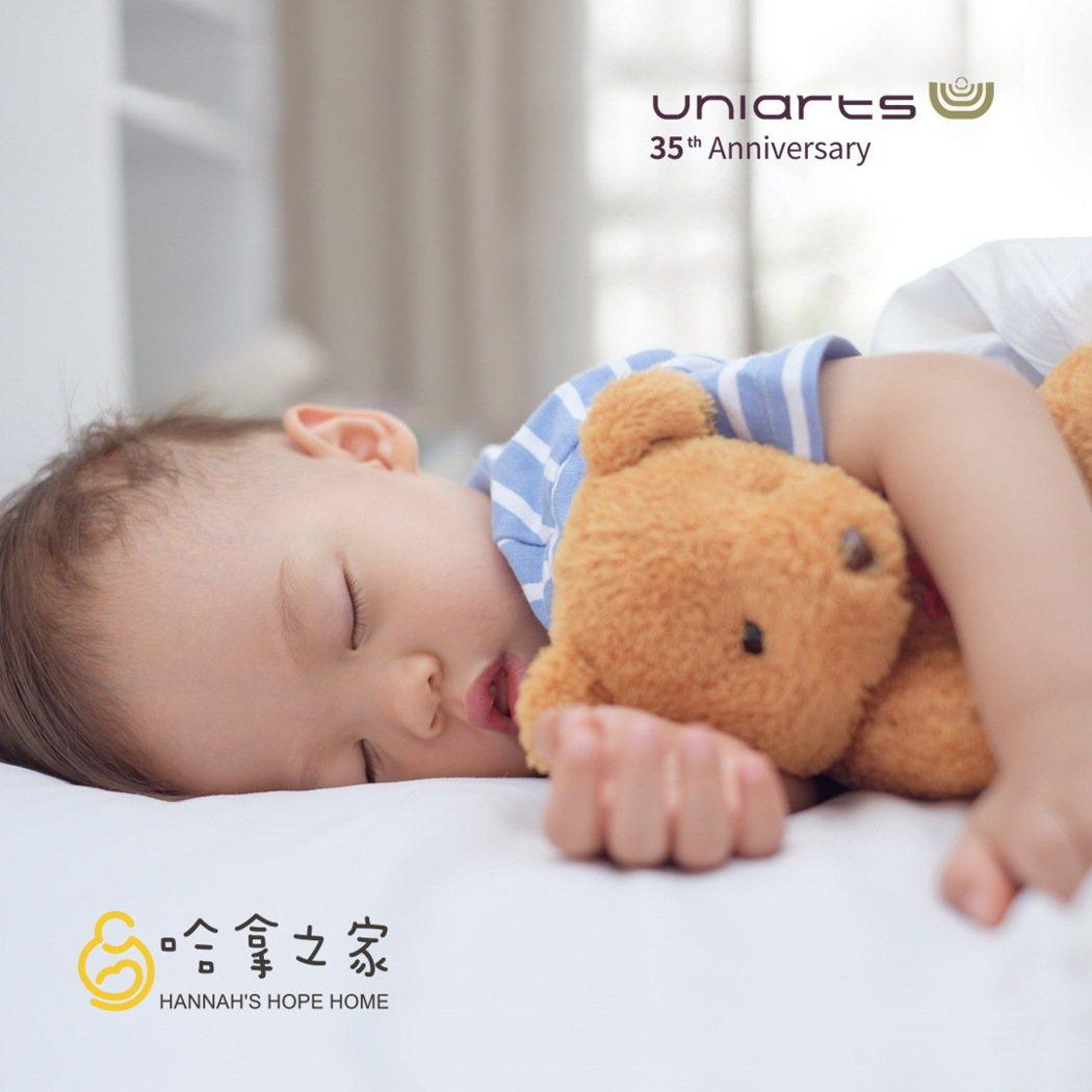 台東的哈拿之家是台東縣唯一收容兩歲以下無依寶寶的嬰兒之家。