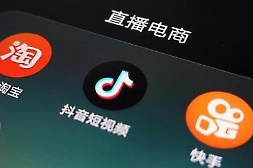 抖音支付正式在中國境內上線 尚未進駐國際版TikTok