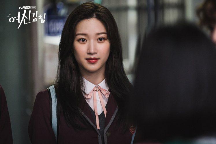 圖/擷自tvN、IG