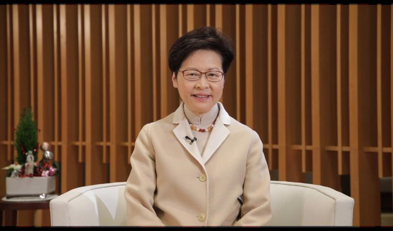 香港特區行政長官林鄭月娥。中新社