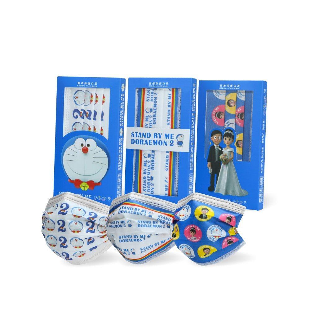 「哆啦A夢醫療口罩」第二波預購明日開跑。(照片提供:momo購物網)