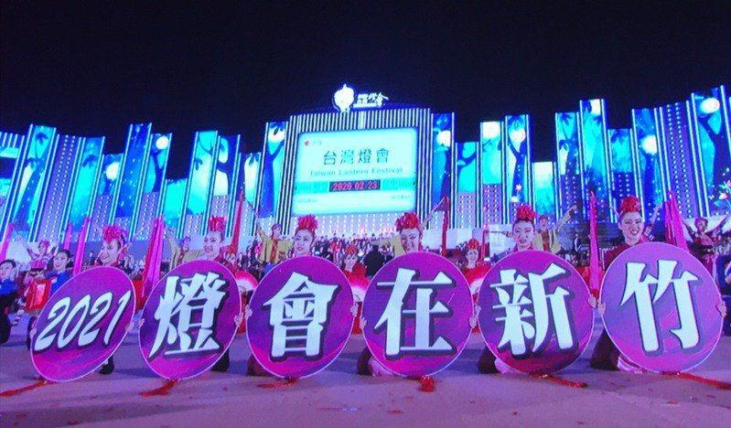 原預定在新竹舉辦的台灣燈會已確定停辦。圖/新竹市府提供