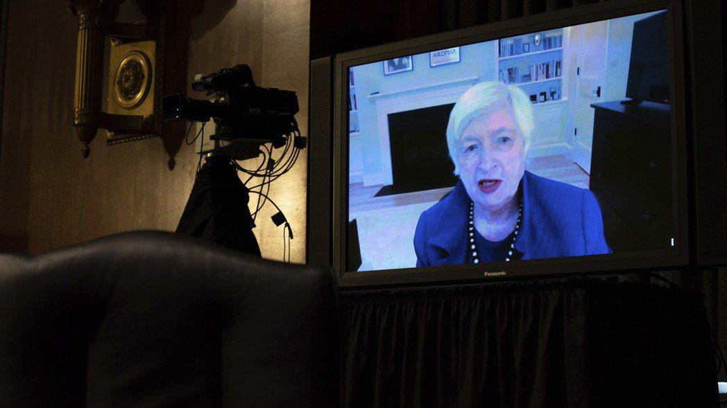 美國財政部長提名人葉倫,19日以視訊會議方式,參加參議院金融委員會任命聽證。  ...