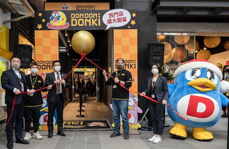 唐吉訶德首店19日登台開幕。圖/業者提供