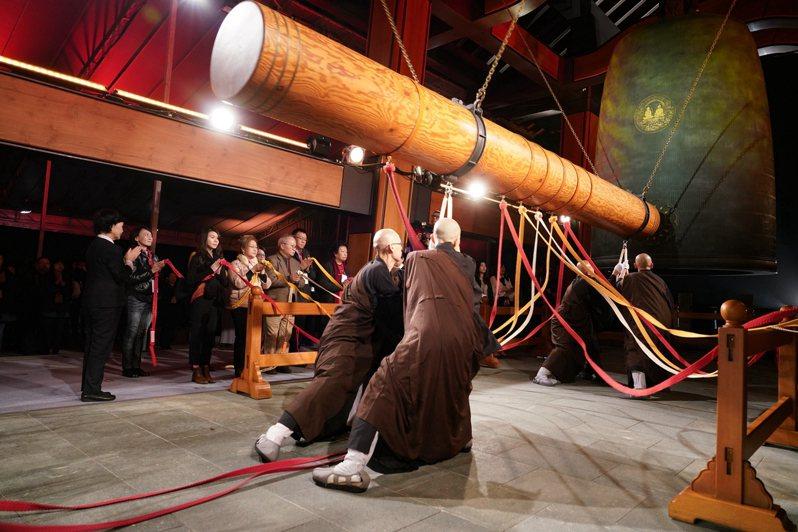 法鼓山自2007年起,每年除夕夜舉行撞鐘祈福儀式。圖/法鼓山提供