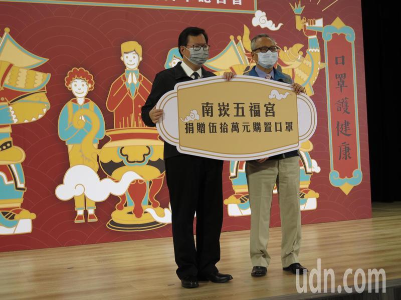南崁五福宮主委陳宗賢今天說,五福宮為「安頭香」,並非搶頭香,目前仍會按傳統習俗舉行。記者張裕珍/攝影