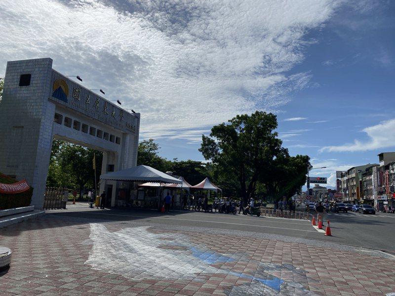 屏東大學民生校區。圖/本報資料照