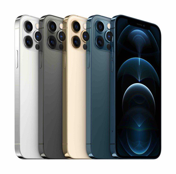 [i]store全系列iPhone 12/ iPhone 12 PRO。圖/新光...