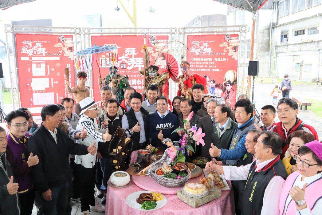 國內疫情再添病例,宜蘭市公所宣布今年的新春團拜、大拜拜呷辦桌活動停辦。圖/市公所...