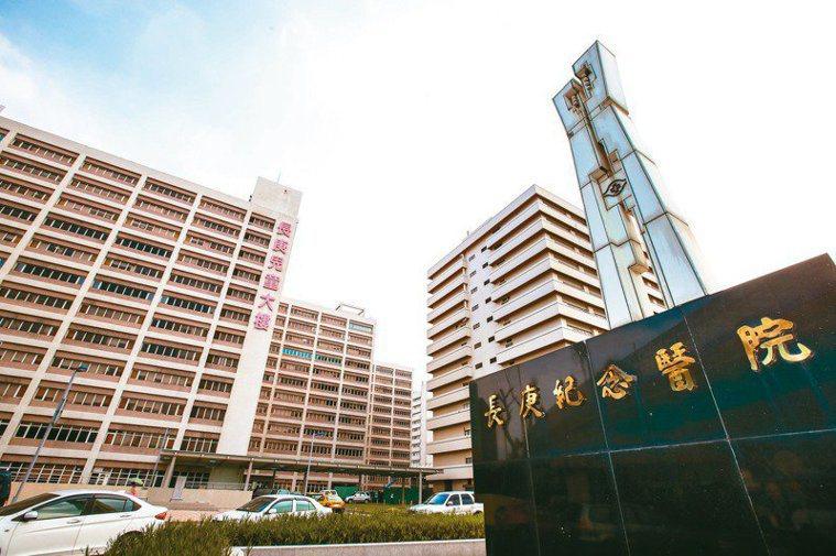 從1月21日起,林口長庚醫院、台北長庚醫院,一般病房一律全面停止探病,建議家屬改...