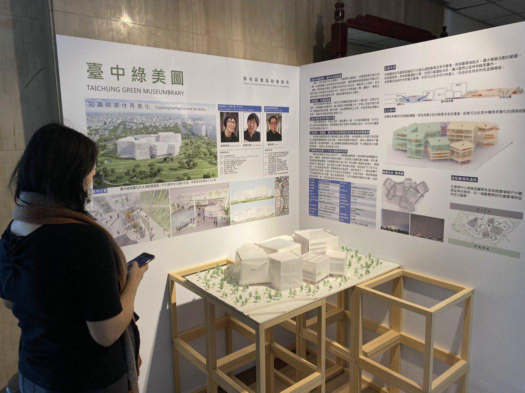 台中綠美圖新建工程將美術館與圖書館合而為一,並充分展現基地的環境優勢。記者宋健生...