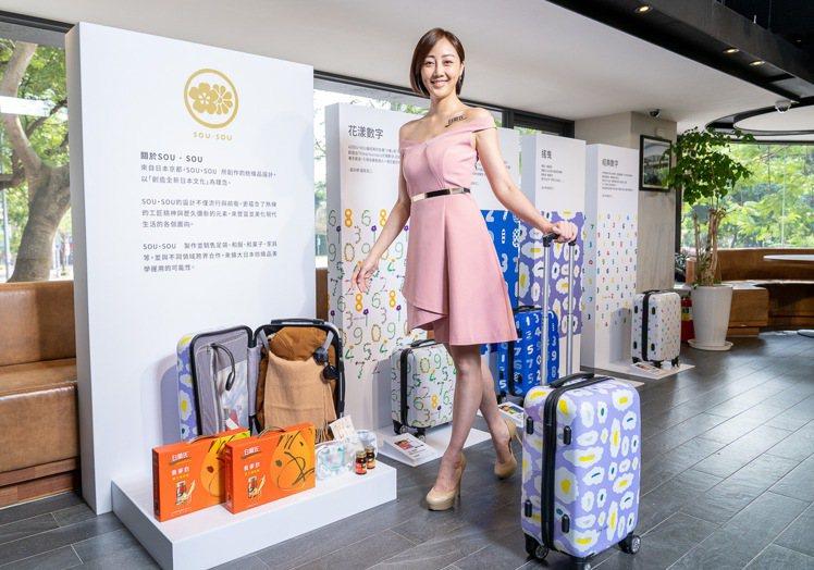 白蘭氏再度與日本「SOU‧SOU」跨界合作4款花色行李箱,推出養蔘飲、黑醋栗+金...