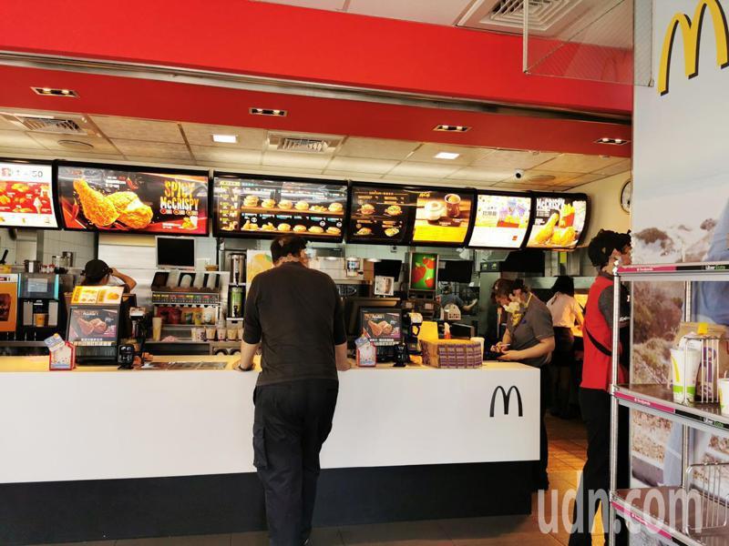 麥當勞的產品種類眾多,深受民眾喜愛。聯合報系資料照/記者曾增勳攝影