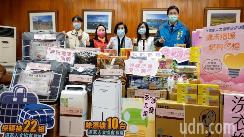 中華道家人文協會捐贈600多件保暖衣褲、棉被、奶粉、沐浴品等給宜蘭縣物資銀行,其中包含10台除濕機,還幫助二戶弱勢家庭進行生活環境大改造。記者戴永華/攝影