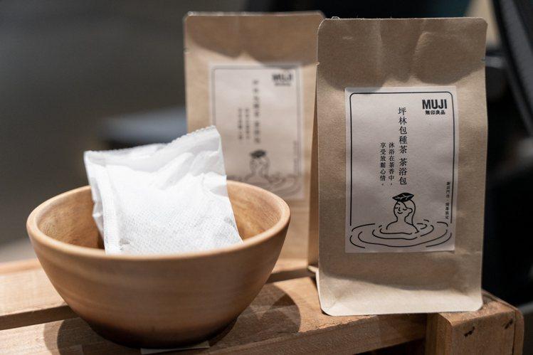 MUJI無印良品新店門市開幕,單筆消費滿2千元送限量包種茶浴包乙包。圖/MUJI...