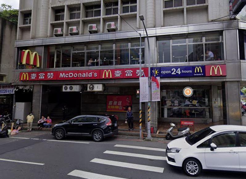 麥當勞桃園三民店。圖/擷取自GOOGLE MAP