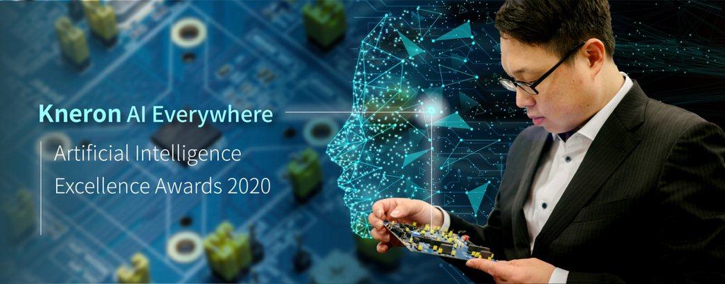 執行長劉峻誠領導耐能智慧成為台灣最有價值AI晶片新創公司。擷自網路