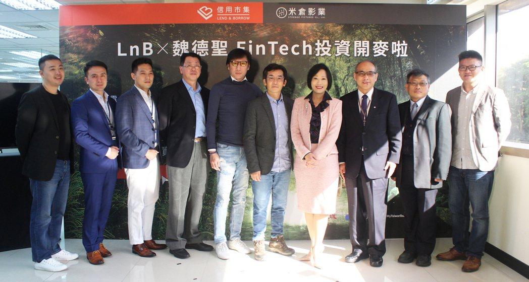 魏德聖(右5)新片「臺灣三部曲」與信用市集合作新的投資方案。圖/米倉影業提供