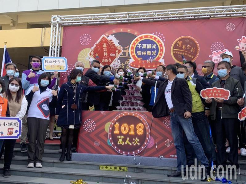 雲林縣長張麗善今率縣府一級主管及縣內各家觀光業者「開香檳」慶祝觀光人次創下破千萬紀錄。記者陳苡葳/攝影