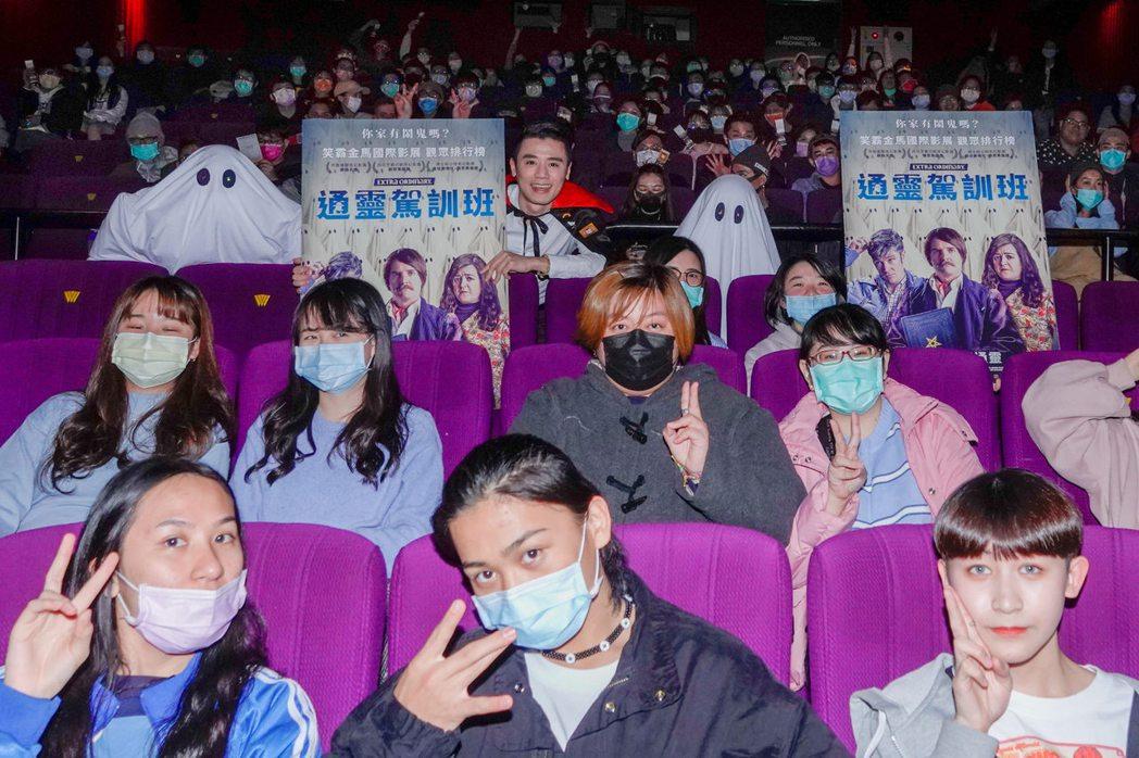 邱志宇出席「通靈駕訓班」首映場。圖/海鵬提供