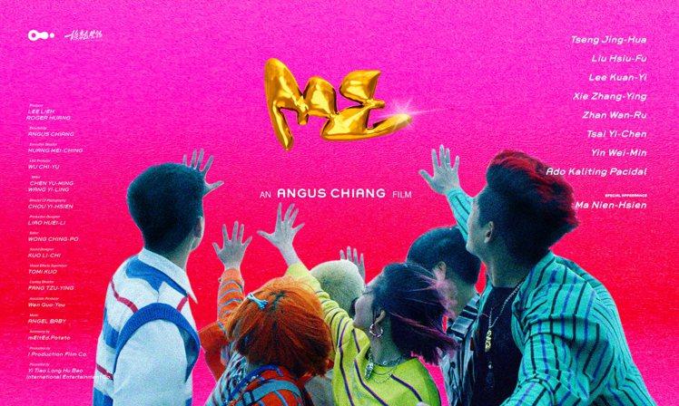 設計師將ANGUS CHIANG的第10季作品以電影「ME」表現。圖/ANGUS...