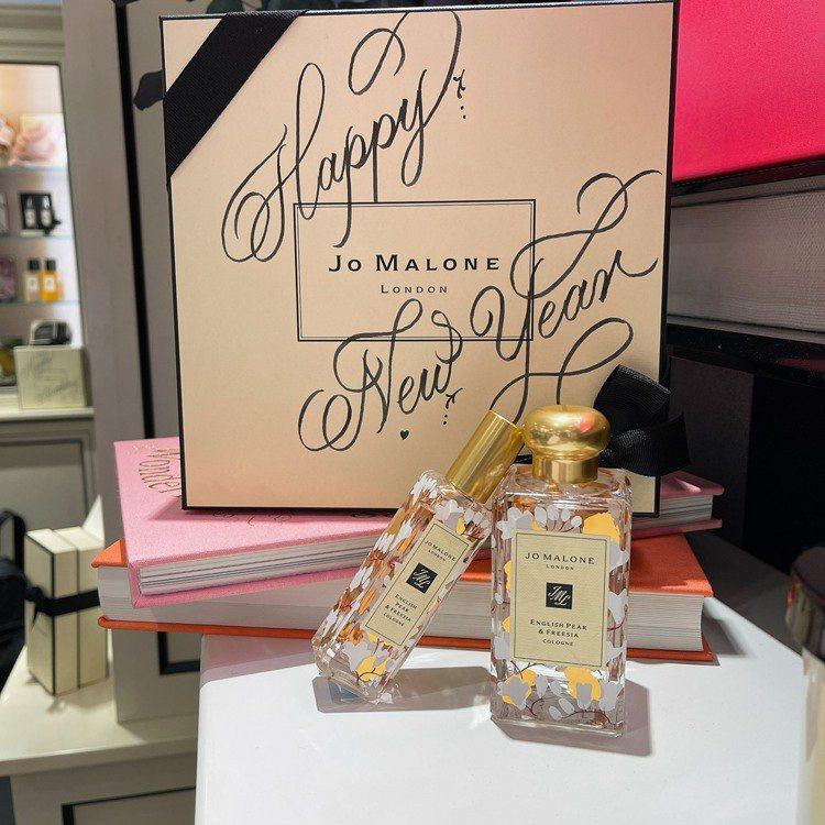 Jo Malone London英國梨與小蒼蘭香水中國新年限定版,還有客製化藝術...