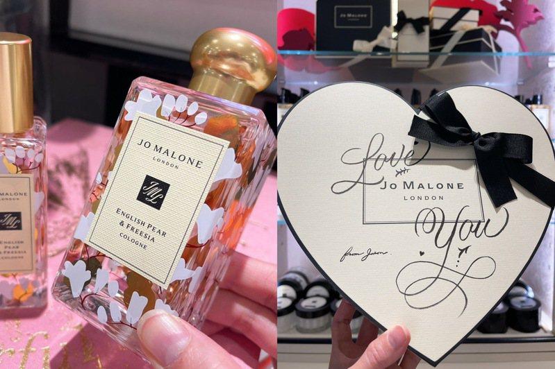Jo Malone London英國梨與小蒼蘭香水中國新年限定版,還有客製化藝術手寫禮盒服務。記者劉小川/攝影